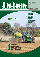 agro-inform 2013-05 cover