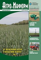 agro-inform 2013-06 cover