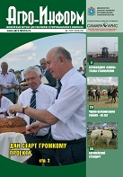 agro-inform 2013-07 cover