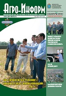 agro-inform 2013-08 cover